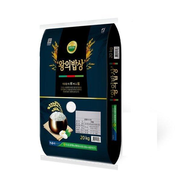 (행사상품)청원농협 왕의밥상 20KG 포 상품이미지