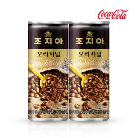 조지아 오리지널 240ml 30캔/커피