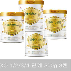 [NAMYANG] Imperial XO baby milk formula / 800 g  x 3 cans / step 1~4 /