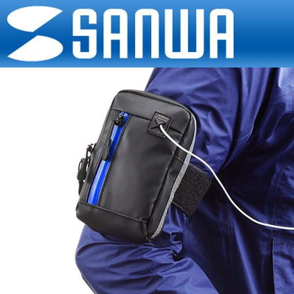 SANWA / PDA-ARM1BL /3WAY 스포츠 암밴드(80x20x148/ 상품이미지