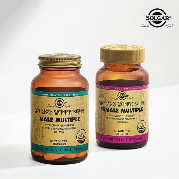 (현대Hmall) 솔가  남성용 멀티비타민 (60정) + 여성용 멀티비타민 (60정) 상품이미지