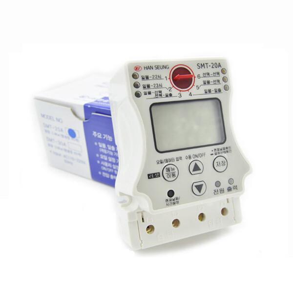 한승계기 SMT-20A 디지털 타이머 요일 설정 정전보상 상품이미지
