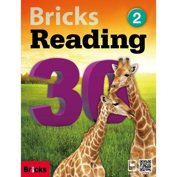 Bricks Reading 30 2 : 영어학습 6개월 - 1년차 상품이미지