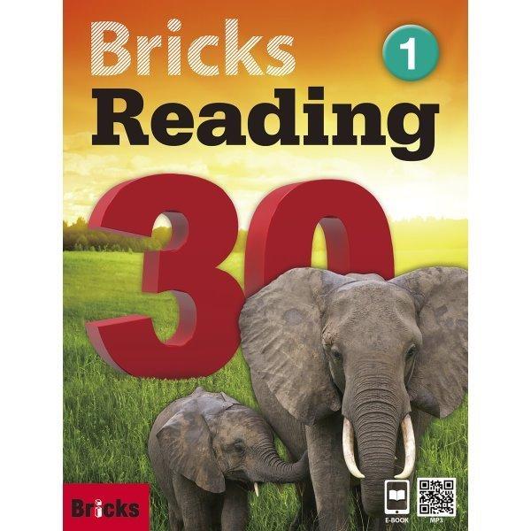 Bricks Reading 30 1 : 영어학습 6개월 - 1년차 상품이미지