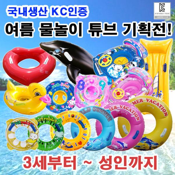 유아아동 보행기튜브 물놀이 대형 돌고래 수영 튜브 상품이미지