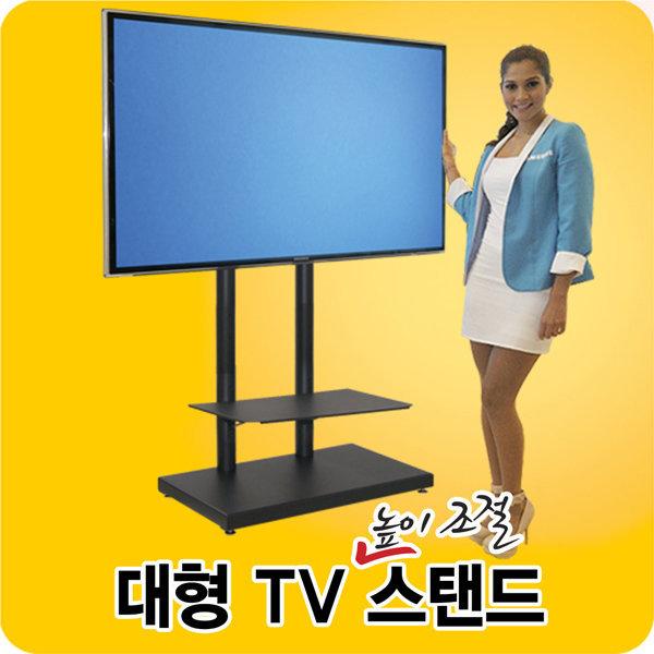 삼성/LG/그외 32~65 UHDTV/50kg지지/ND-6475 TV거치대 상품이미지