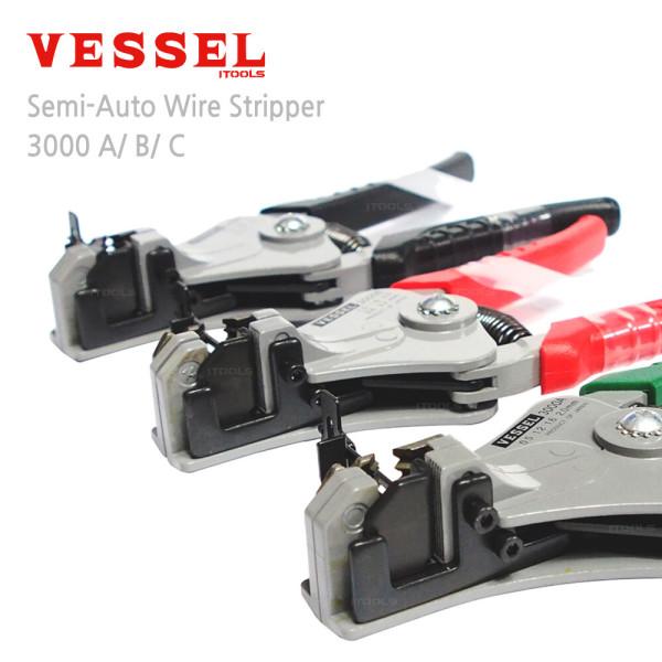 vessel 베셀 자동 스트리퍼 스트립퍼 3000 선택구매 상품이미지