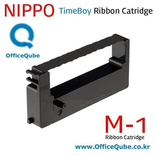 출퇴근기록리본(TIMEBOY5-6-7용)니포/NIPPO/신제품 상품이미지