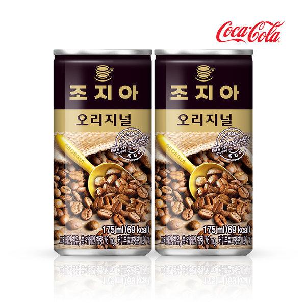 조지아 오리지널 175mlx30캔/캔커피/커피/음료수/음료 상품이미지