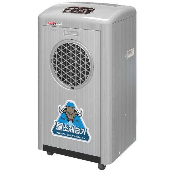 2020년형 이파람 수냉식에어컨 PW-M08C 이동식에어컨 상품이미지