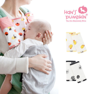 Baby Carrier Drool Covers / Body Drool Pad 40 types pick 1