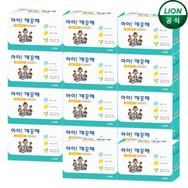 아이깨끗해 항균 비누 100g x14개+마스크2매입 상품이미지