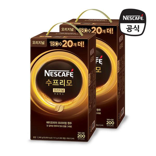 쿠폰가33900 수프리모 커피믹스 360/400T 상품이미지