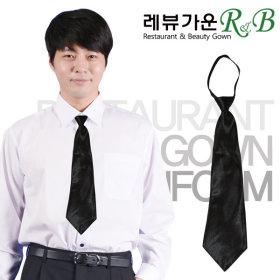 YW113_검정타이/지퍼/장례식/상조회/서빙/넥타이
