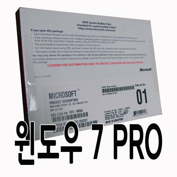 Windows 7 Professional DSP 32bit 한글 윈도우7 프로 상품이미지