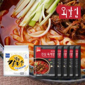 외갓집 진심 육개장 칼국수 5세트+육칼