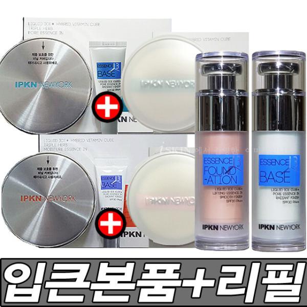 입큰 퍼퓸 파우더 팩트R(본품+리필+사은품)4종/무료배 상품이미지