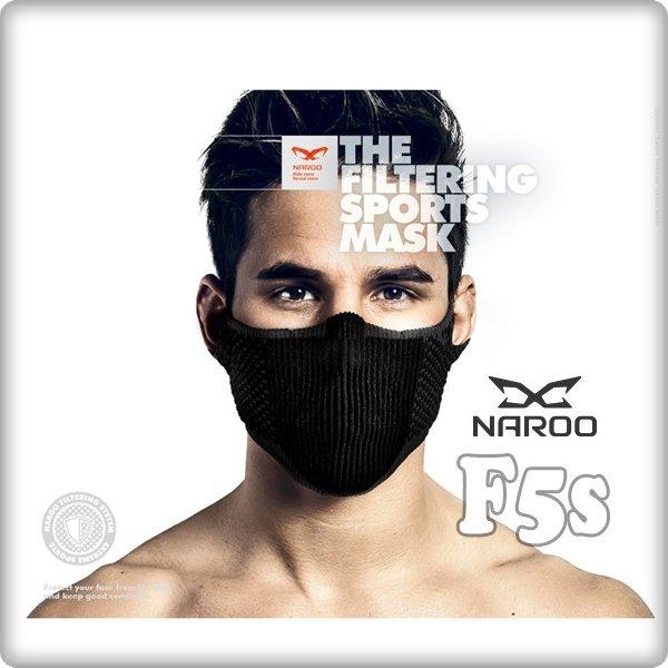 나루마스크 F5s/먼지 필터 마스크/자외선 차단/나루 상품이미지