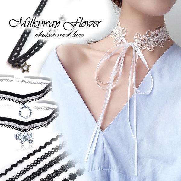 초커 초커목걸이 레이스 쵸커목걸이 연예인목걸이 상품이미지