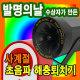 추천 초음파해충퇴치기/바퀴벌레/쥐/휴대용모기퇴치기 상품이미지