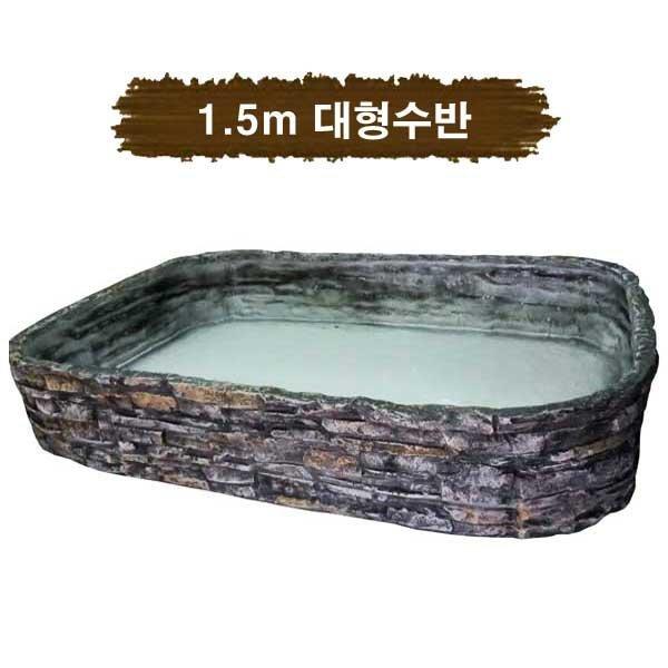 매직수반/대형수반/연못만들기/실내조경/연못/수반 상품이미지