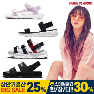 남녀 여름샌들/운동화/신발/스니커즈 기획전