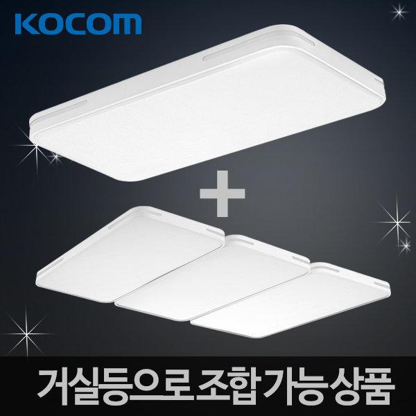 코콤 루미 LED거실등 60W LED조명 LED방등 상품이미지
