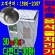 업소용음식물처리기 다짠다308/파쇄 분쇄기/1회 20kg 상품이미지