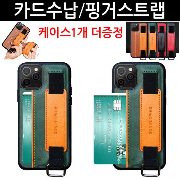 범퍼+젠더+카드3장 /갤럭시S7 S8 S9 S10 노트34578910 상품이미지
