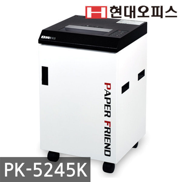 국산문서세단기PK-5245K문서파쇄기/세절기/대형파지함 상품이미지