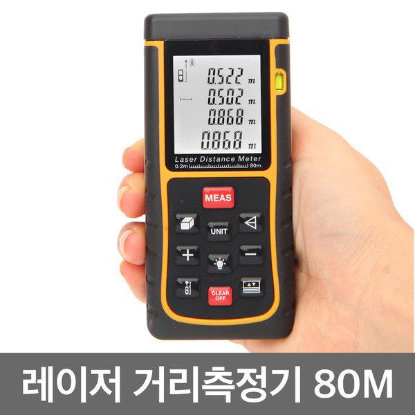 21C-80m 레이저거리측정기 휴대용 면적/체적 줄자 상품이미지