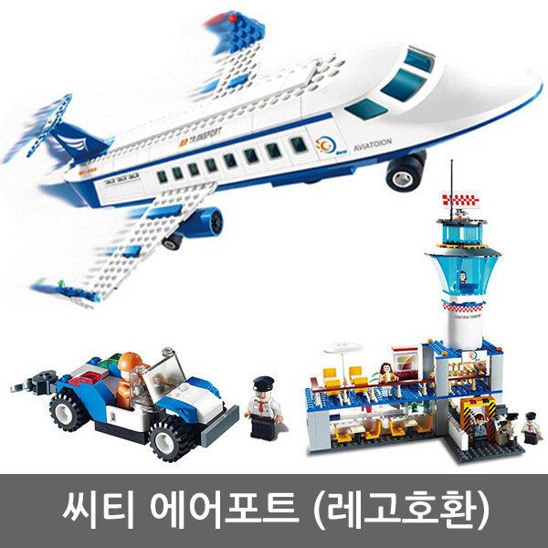 구디블럭 씨티에어포트 레고호환블록 비행기 장난감 상품이미지