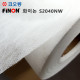 코오롱 화이논 부직포 84m/ 초배지 패턴지 필터 벽지 상품이미지