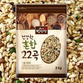 혼합22곡 2kg 잡곡 밥선생 2017년산