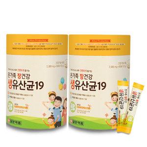 [일양약품]온가족 장건강 유산균2통(총 120포) 프로바이오틱스
