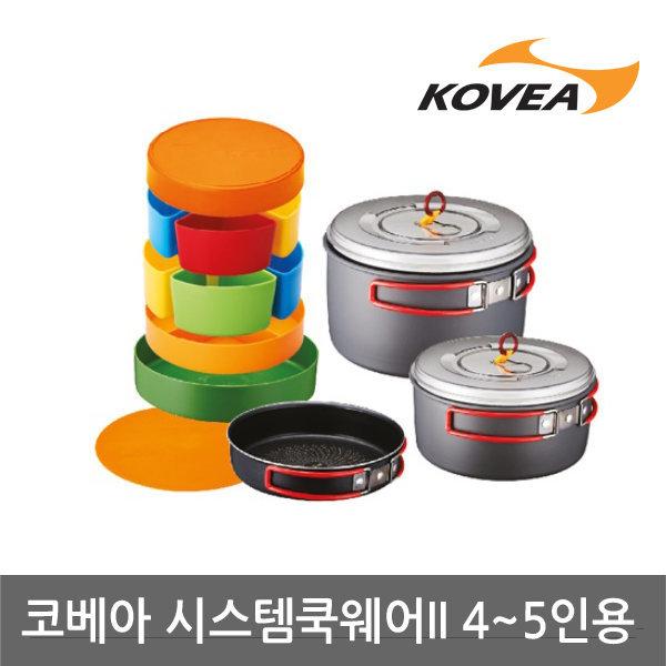KOVEA  코베아 시스템쿡웨어II 4~5인용 /KECT9PK-01 상품이미지