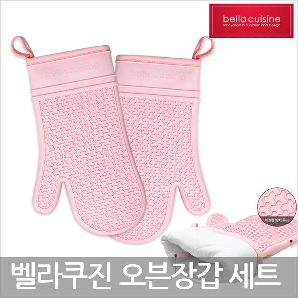 벨라쿠진 실리콘 2중 오븐 장갑 세트/실리콘손잡이 상품이미지