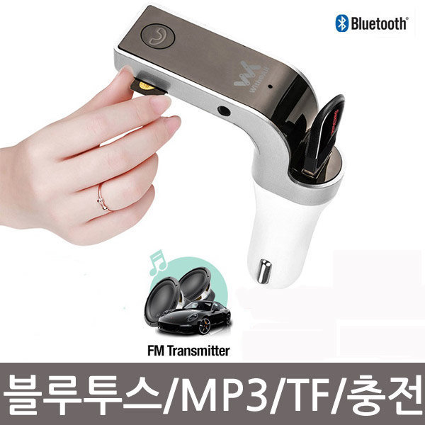올인원 WNA-600BF 차량용 블루투스 무선카팩 MP3 충전 상품이미지