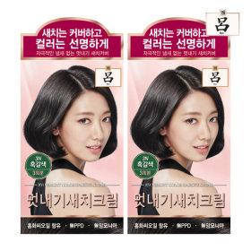 [Ryo] Hair dye collection / nourishing / glossier hair / vivid / protects scalp / improved adherence