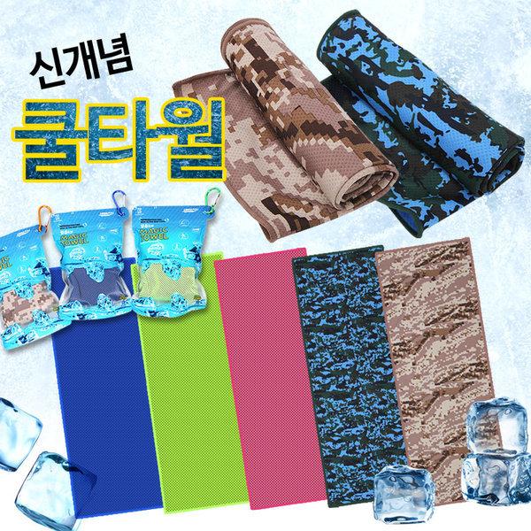 1+1 루나폴리 쿨타올/쿨타월/쿨스카프/레저/등산 상품이미지