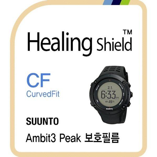 순토 엠빗3 피크 고광택 시계액정보호필름 3매 상품이미지
