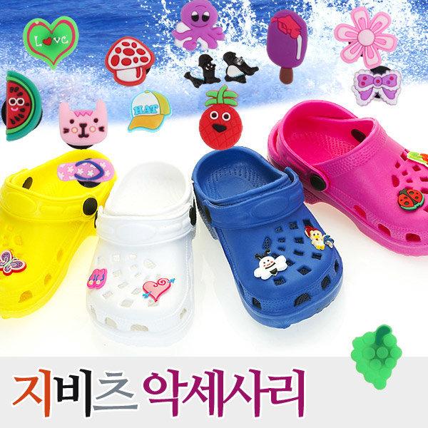 지비츠 악세사리 크록스 장식 스펀지샌들 아동 신발 상품이미지