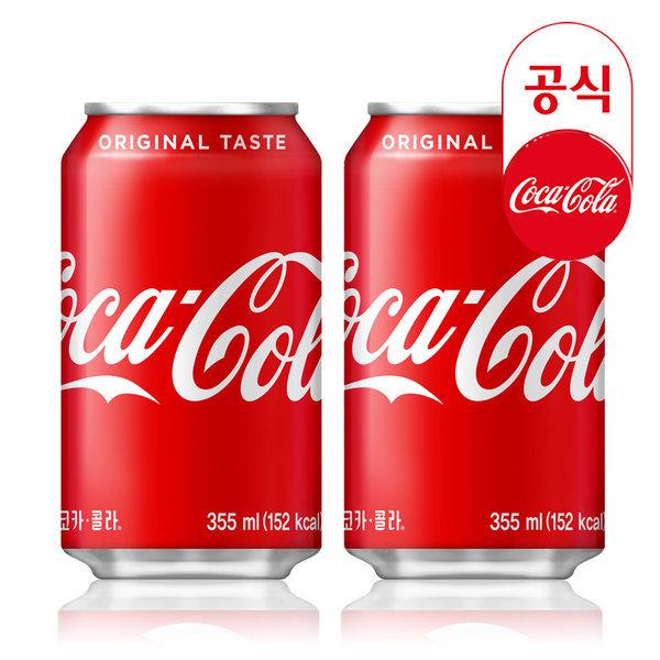 코카콜라 355ml x24캔/음료/음료수/탄산음료 상품이미지