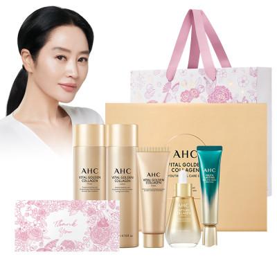 AHC/Set