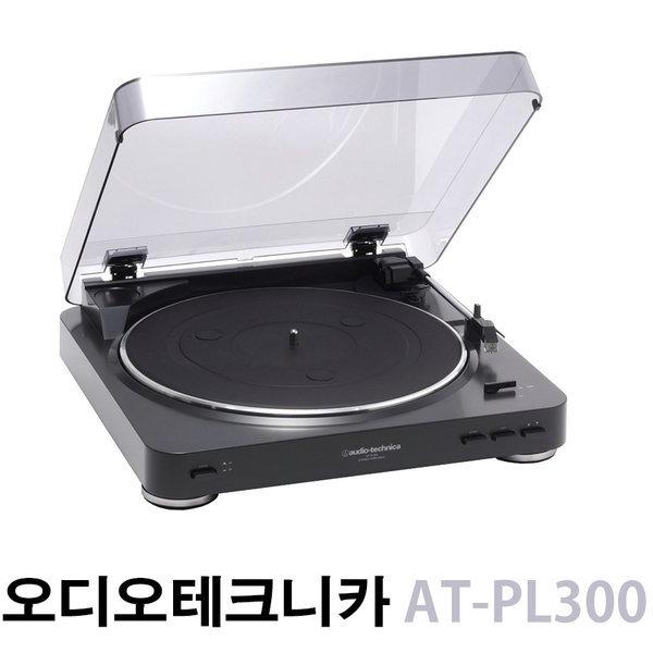 audio-technica 스테레오 턴 테이블 AT-PL300 상품이미지