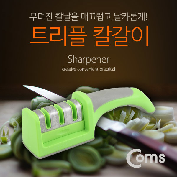 IB455  Coms 칼갈이(Green) Triple 상품이미지