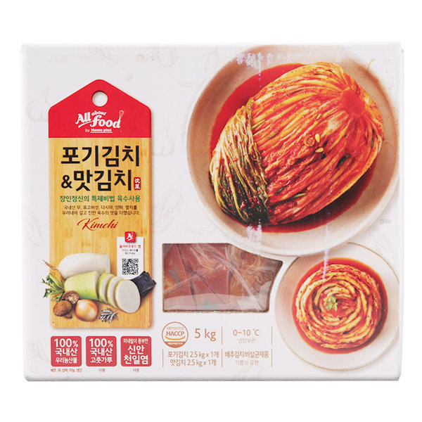 (묶음할인)AAF 아삭시원김치 5kg 맛2.5+포기2.5 상품이미지