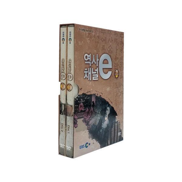 EBS 역사채널 e Vol.10 DVD 상품이미지