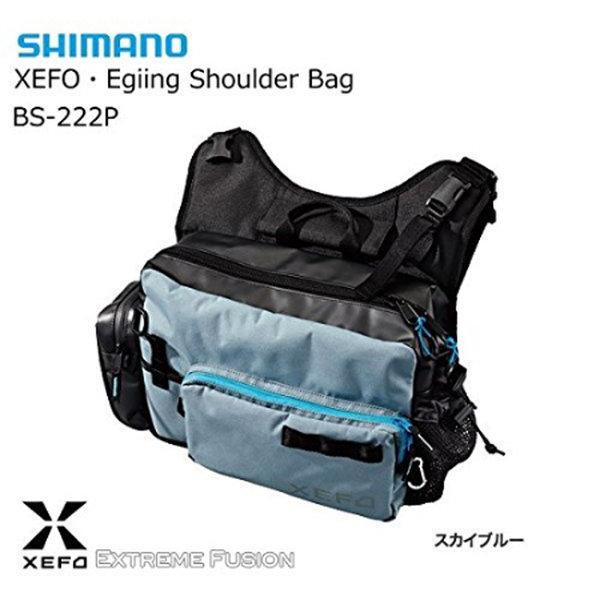 용궁- 시마노 XEFO BS-222P 에깅 숄더백 루어가방 상품이미지