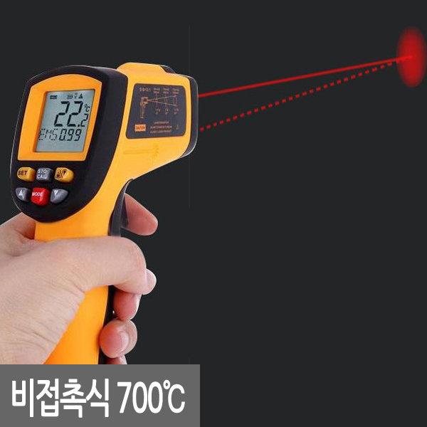 21C 적외선 온도계 -50 ~700 /비접촉 레이저 디지털 상품이미지